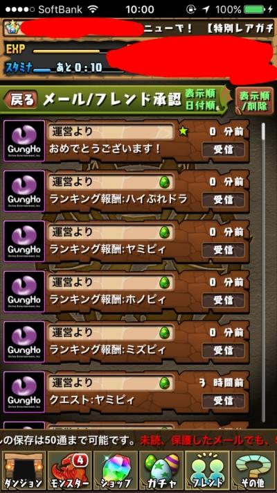 Xi9RApB.jpg