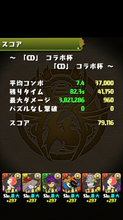 YA5rWKI.jpg