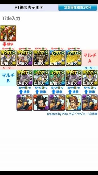 YD3PAH5.jpg