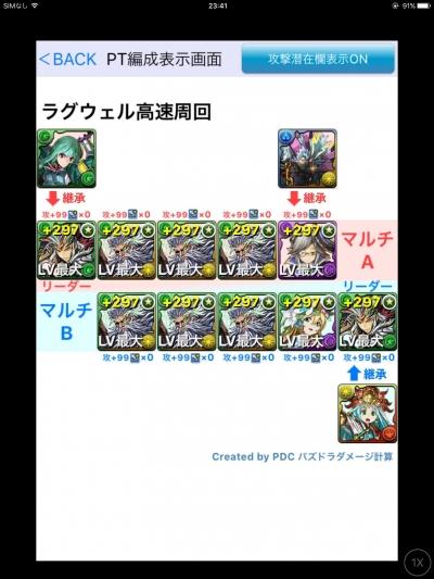 YHmgq7r.jpg