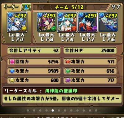 YZq3Gl3.jpg