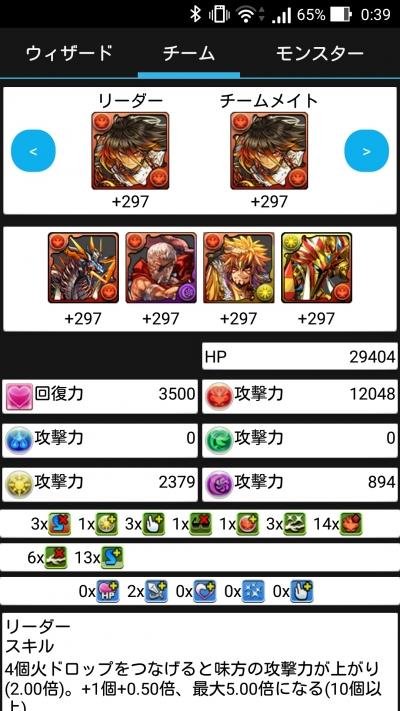 Yu8N6IG.jpg