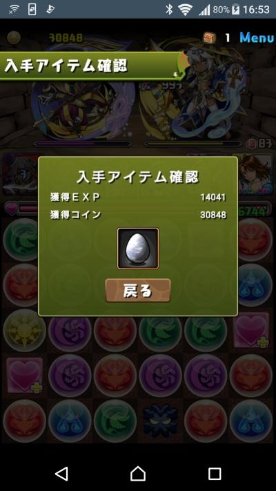 h4UaXap.jpg