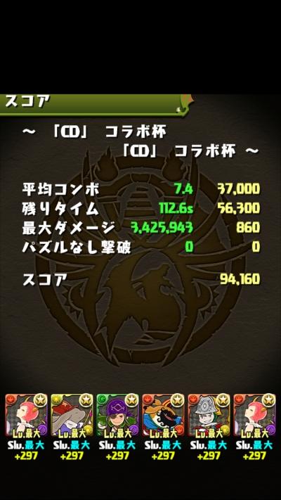 pb7Lo7p.jpg