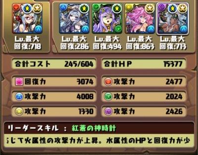 rA1Xhy3.jpg