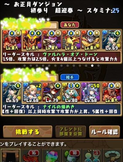 rfrN8w3.jpg