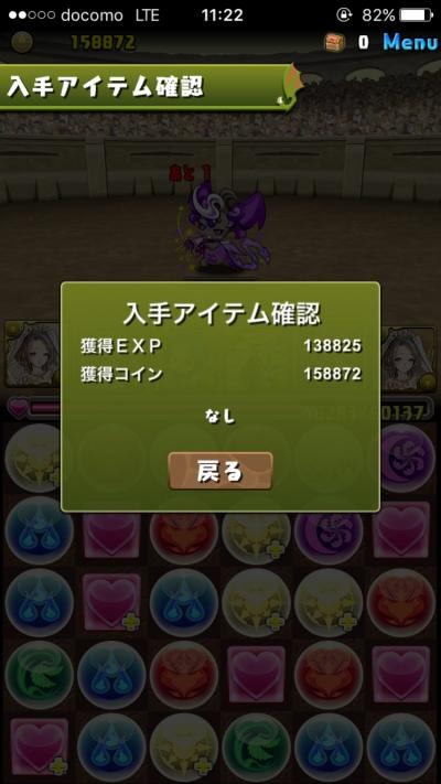 smVH6QF.jpg