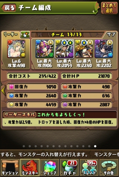 xoSiO5l.jpg