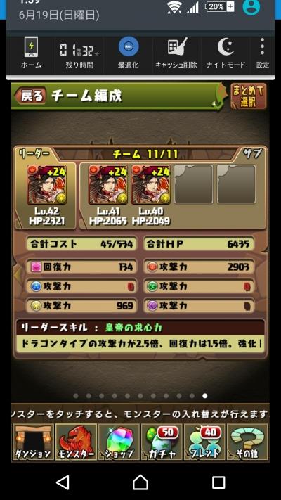 xybLp4K.jpg