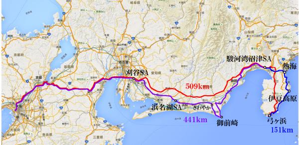 伊豆旅行行程_convert_20160529234024