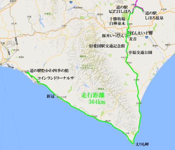 北海道20166日目_convert_20160731234927