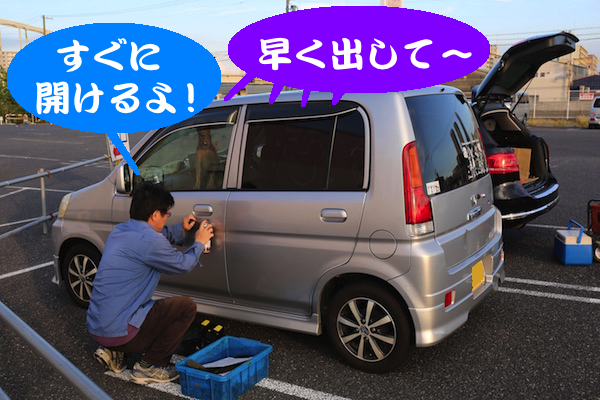 IMG_4825.jpg