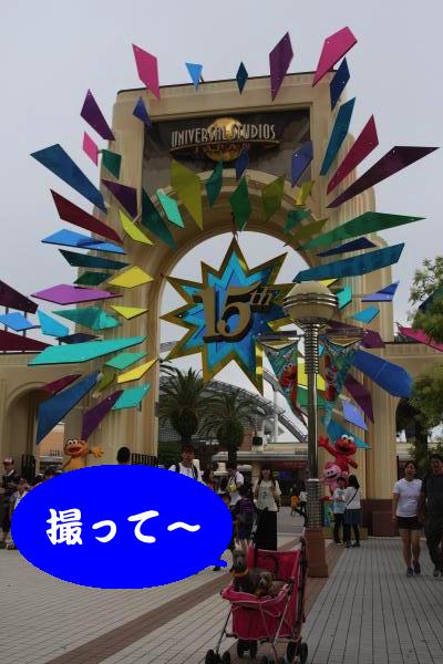 IMG_8247_convert_20160619183649.jpg