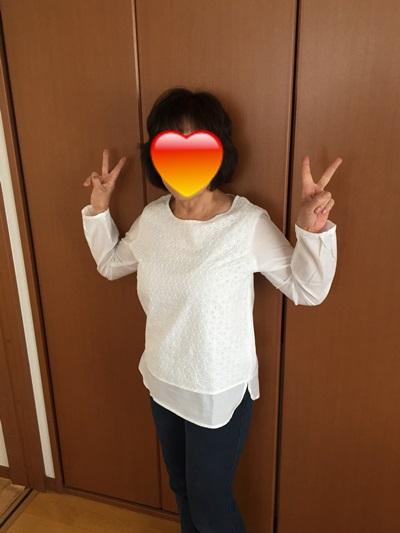 IMG_4294.jpg