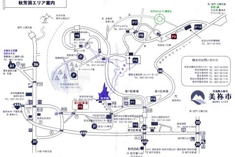 akiyosidou01.jpg