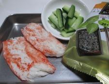韓国海苔サラダ 材料①