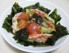 韓国海苔サラダ 調理②