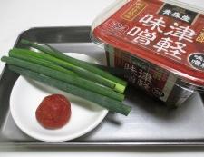 ポークソテー梅味噌ソース ソース材料
