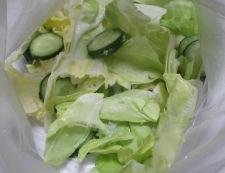 春キャベツのサラダ 調理①
