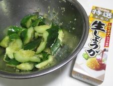 たたききゅうり 調理②