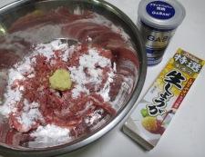 豚こまボールのしょうが焼き 【下準備】②