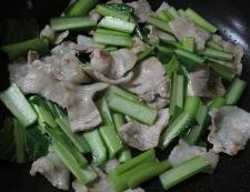 豚バラ小松菜 調理②