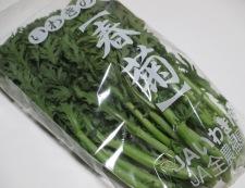 春菊の茎と豚こまの炒め物 材料①