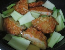野菜天 調理①