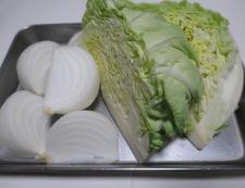 春キャベツと新玉ねぎの煮物 【下準備】①