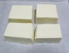 豆腐の木の芽味噌 調理③