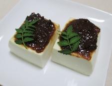 豆腐の木の芽味噌 調理⑥