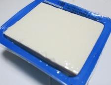 豆腐の木の芽味噌 材料①