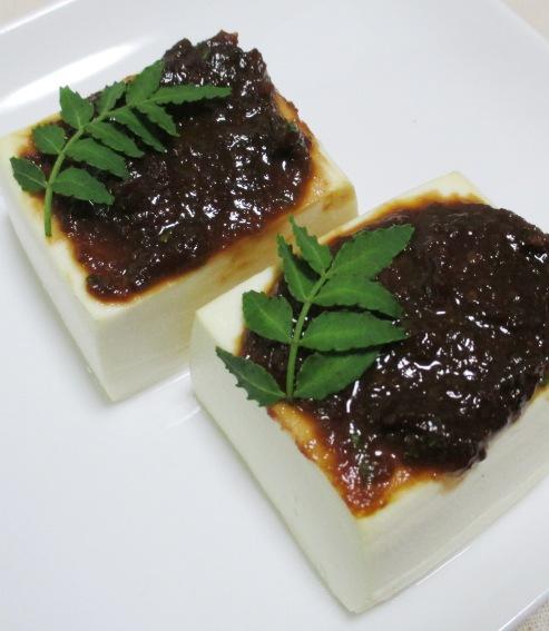 豆腐の木の芽味噌 大