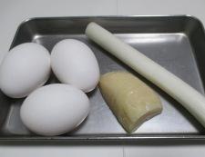 海老と卵の炒め物 材料②