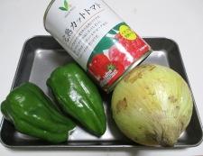 豚ロースのトマト煮 材料②