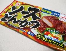 ソースカツサンド 材料①