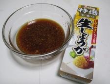 冷麺 調理①