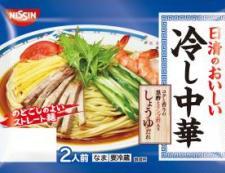 冷麺 材料①