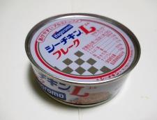 大根ツナ厚揚げの煮物 材料②