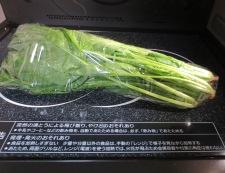 トマトとほうれん草のサラダ 調理①