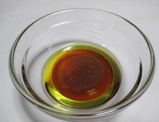 ローズマリー塩サバのサラダ 調理①
