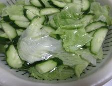 ローズマリー塩サバのサラダ 【下準備】①