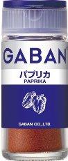 GABANパプリカ 説明用写真