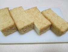 絹揚げのアジアンステーキ 調理①