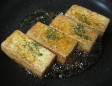 絹揚げのアジアンステーキ 調理③