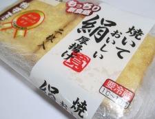 絹揚げのアジアンステーキ 材料