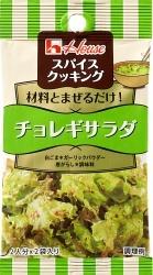 ハウススパイスクッキング チョレギサラダ 説明用写真