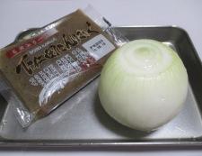 牛すじと新玉ねぎの煮物 材料②