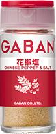 GABAN花椒塩 説明用写真