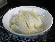 レンジえのき 調理③